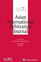 Asian International Arbitration Journal