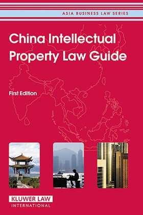 China IP Law Guide: First Edition