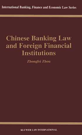 Chinese Banking Law & Foreign Financial Institutions