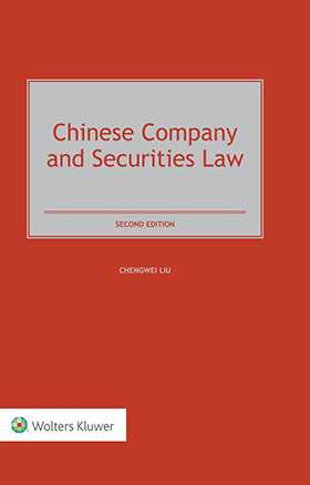 Chinese Company and Securities Law, Second Edition