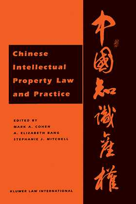 Chinese Intellectual Property Law and Practice