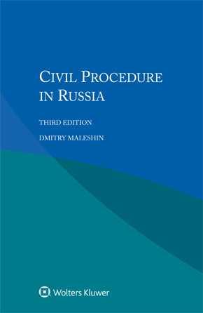 Civil Procedure in Russia, Third edition by TROFIMOV