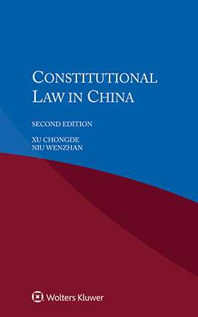 Constitutional Law in China, Second Edition