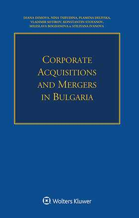 Corporate Acquisitions and Mergers in Bulgaria