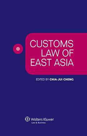 Customs Law of East Asia by Chia-Jui Cheng
