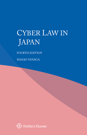 Cyber law in Japan, Fourth edition by YANAGA