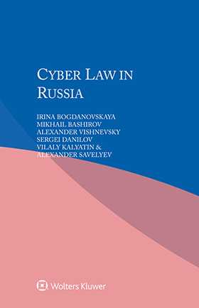 Cyber Law in Russia