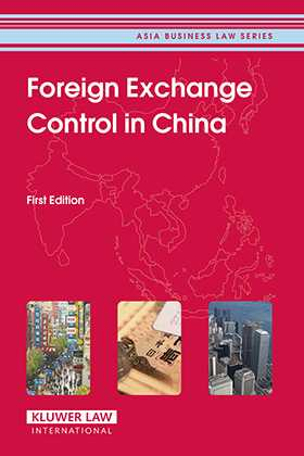 Foreign Exchange Control in China by  CCH