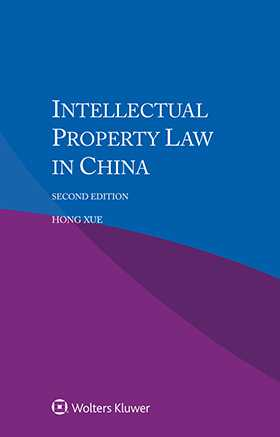 Intellectual Property Law in China, Second Edition by Hong Xue
