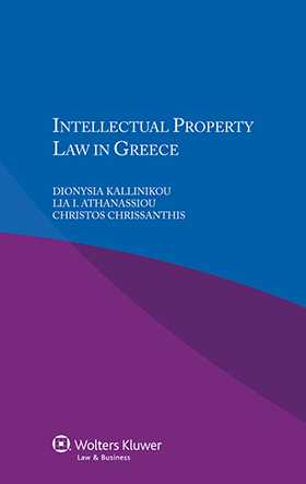 Intellectual Property Law in Greece