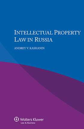 Intellectual Property Law in Russia by Andrey V. Kashanin