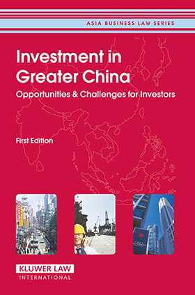 Investment in Greater China: First Edition by  CCH
