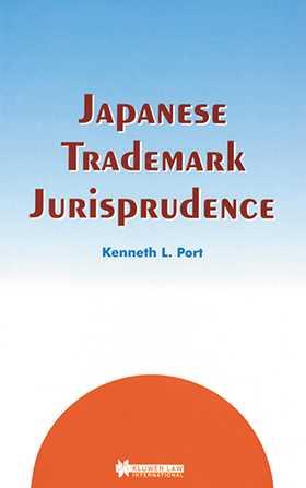 Japanese Trademark Jurisprudence