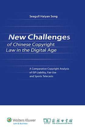 New Challenges of Chinese Copyright Law Under Digital Age