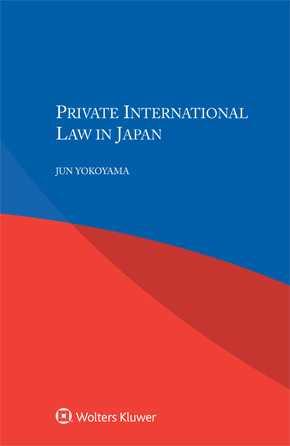 Private International Law in Japan by YOKOYAMA