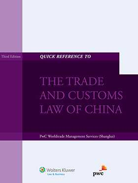 Quick Reference to the Trade and Customs Law of China - 3rd Edition by  PwC Worldtrade Management Services