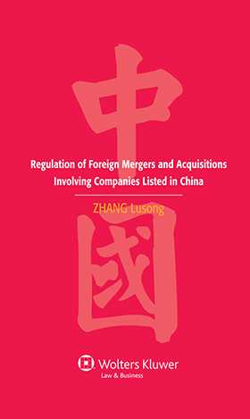Regulation Foreign Mergers And Acquisitions Involving Companies