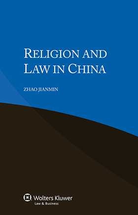 Religion and Law in China