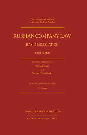 Russian Company Law, Basic Legislation, 3e