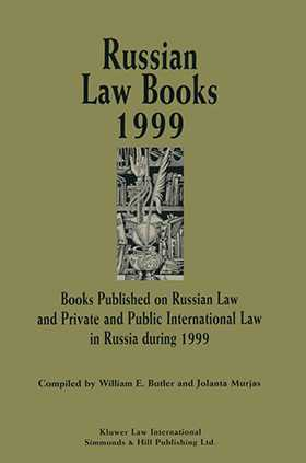Russian Law Books 1999