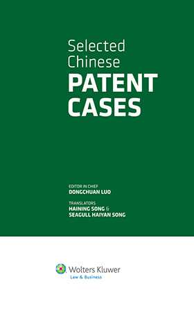Selected Chinese Patent Cases by