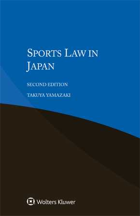 Sports Law in Japan, Second edition by YAMAZAKI
