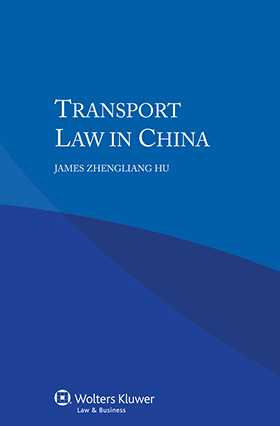 Transport Law in China