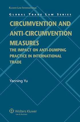 Circumvention and Anti-Circumvention Measures: by Yu Yanning