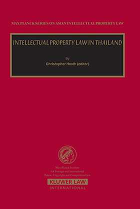 Intellectual Property Law in Taiwan