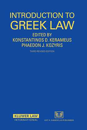 Introduction to Greek Law, 3rd Revised Edition by