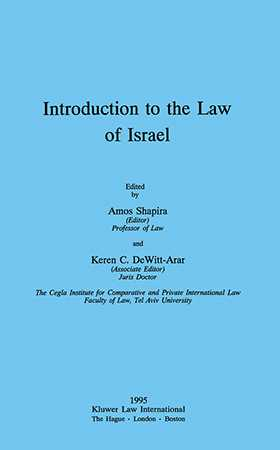Introduction To The Law Of Israel