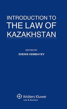 Introduction to the Law of Kazakhstan