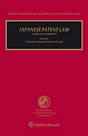 Japanese Patent Law: Cases and Comments by HEATH