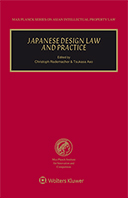 Japanese Design Law and Practice by RADEMACHER