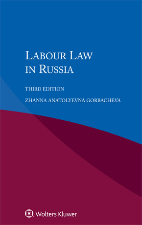 Labour Law in Russia, Third Edition by GORBACHEVA