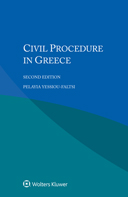 Civil Procedure in Greece, Second Edition by YESSIOU-FALTSI