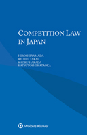 Competition Law in Japan by KATAOKA