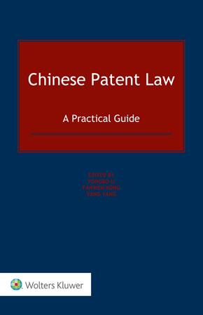 Chinese Patent Law: A Practical Guide by YANG