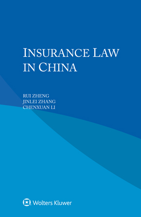 Insurance Law in China by ZHENG