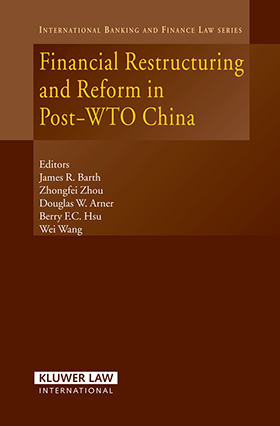 chinas banking reform The move to merge the banking and finance regulators is part of efforts to reform  the sector and rein in debt.
